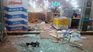 Over 140 Killed, 860 Injured as Powerful 7.3 Magnitutude Earthquake Strikes Near Iraq-Iran Border