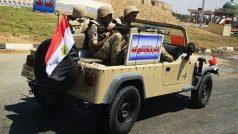 मिस्रः मस्जिद पर हमला, मरने वालों की संख्या बढ़कर पहुंची 235