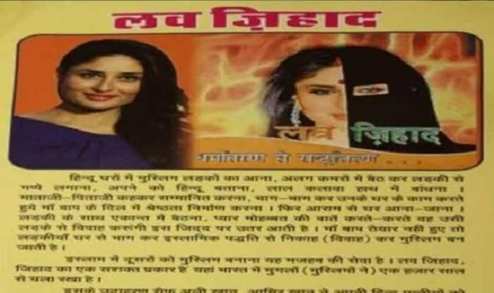 Jaipur fair using Kareena Kapoor's photo to warn people against 'love jihad'
