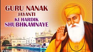 Messages, Greetings & Images To Wish Guru Nanak Jayanti In Hindi