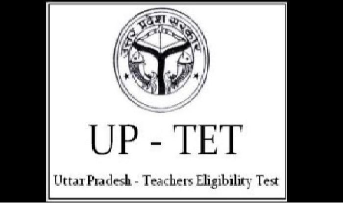 UPTET Result 2018: जल्द खत्म होने वाला है रिजल्ट का इंतजार, जानिये तारीख