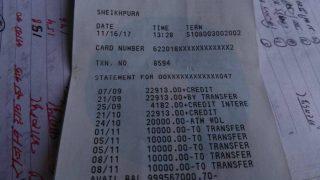 जब अचानक से करोड़पति हो गया बिहार का ये कर्मचारी, खाते में आए 99 करोड़...
