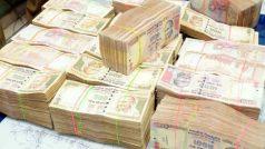 PNB घोटाला: बैंकों में कितना सुरक्षित है आपका पैसा, जानें