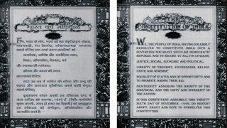 संविधान दिवस: 68 साल का हुआ भारतीय संविधान, जानिए इसके बारे में 10 खास बातें