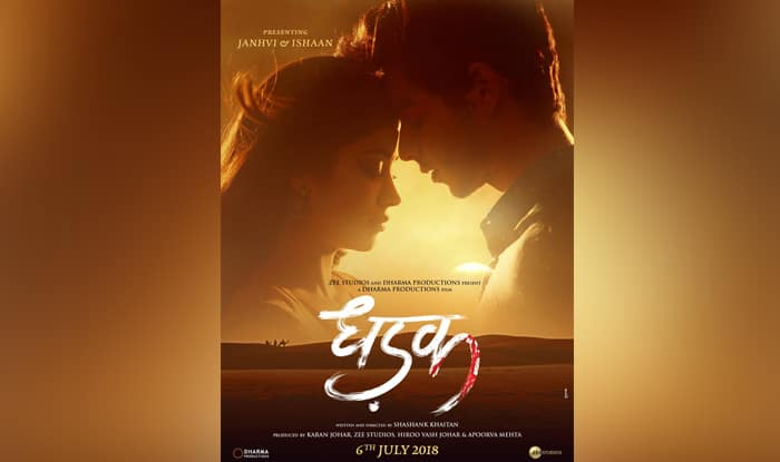 Dhadak poster: Karan Johar launches Janhvi Kapoor, Ishaan Khattar, shares first look