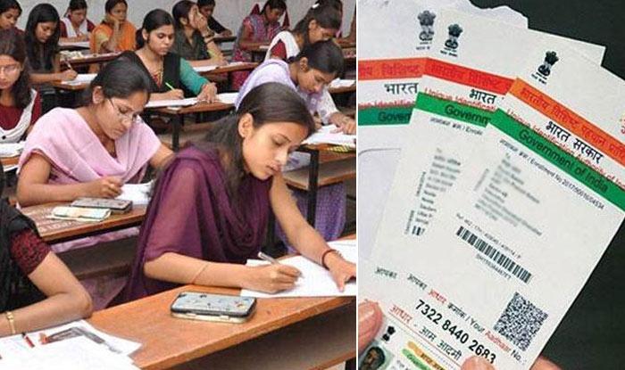 exam and aadhaar