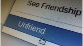 Facebook पर किसने किया आपको अनफ्रेंड, ऐसे लगाएं पता