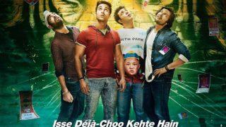 फिल्म 'फुकरे रिटर्न्स' का नया पोस्टर आया सामने, 15 दिसंबर को रिलीज़ होगी फिल्म