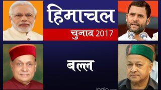 हिमाचल चुनाव: बल्ह सीट दामोदर दास को छोड़कर BJP का कोई दूसरा नेता नहीं जीत सका
