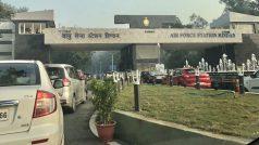 Man Trying To Scale Wall At Hindon Airbase Shot At By Security Forces | रॉ के अलर्ट ने बढ़ाई हिंडन एयरबेस पर हलचल, स्कूल भी किए गए बंद!