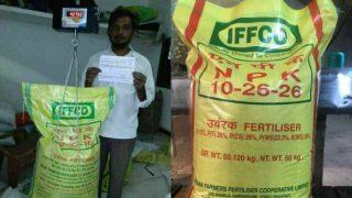 इफको ने बताई बोरी में 8 किलो खाद कम निकलने की वजह