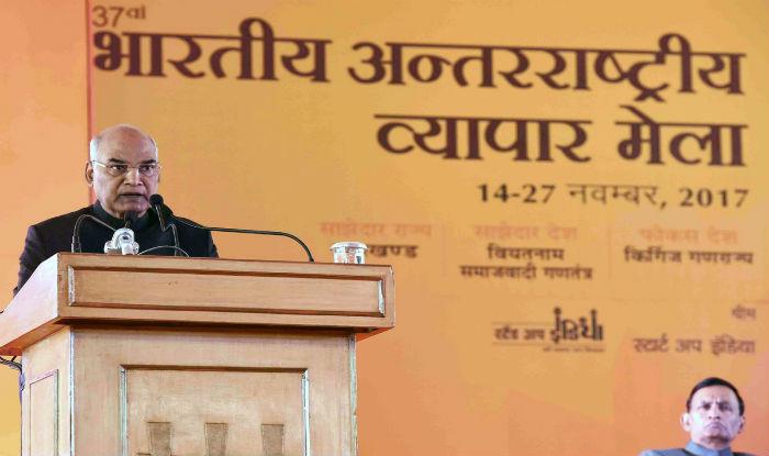 President Ram Nath Kovind addresses public at IITF 2017 inauguration.