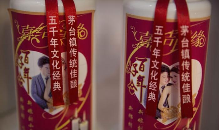 चीन में सोशल साइट्स पर इस कंपनी के दिये ऑफर की चर्चा जोरों पर है. प्रतीकात्मक फोटो: twitter