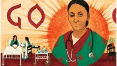 पहली भारतीय महिला डॉक्टर रुखमाबाई को गूगल ने दी श्रद्धांजलि, दिलचस्प है कहानी