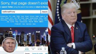 जानें आखिर क्यों डिएक्टिवेट हो गया अमेरिकी राष्ट्रपति डोनाल्ड ट्रंप का ट्विटर अकाउंट...