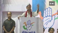 गुजरात चुनाव: कांग्रेस ने जारी की 40 स्टार प्रचारकों की लिस्ट