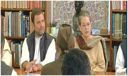 इस दिन होगी राहुल की ताजपोशी, 10 जनपथ पर हुई बैठक में फैसले पर मुहर