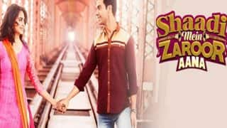 Shaadi Mein Zaroor Aana Movie Review : प्यार और धोखे के बीच मिले हैं IAS बनने के टिप्स