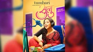 Tumhari Sulu Box Office Collection Day 1: Vidya Balan's Film Takes Off To A Decent Start, Earns Rs 2.87 Crore