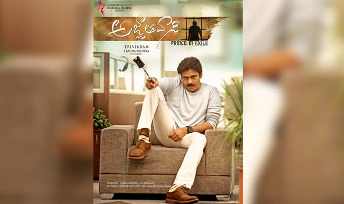 Official Now: Pawan Kalyan turns Agnyaathavaasi