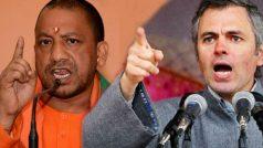 नमाज की तरह बैठने को लेकर राहुल का मजाक उड़ाने पर CM योगी को उमर अब्दुल्ला ने दिया जवाब