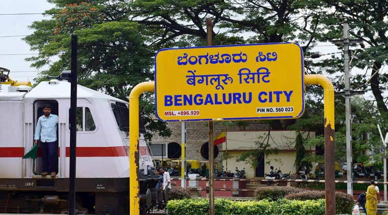 Bengaluru gets a logo of its own