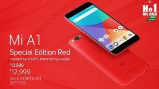 Xiaomi Mi A1 Special Edition Variant Gets Price Drop Of Rs 1000, To Go On Sale on Wednesday