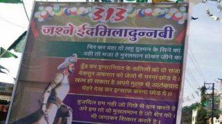 मध्य प्रदेशः ईद मिलादुन्नबी पर लगाया पोस्टर- 'चीर के बहा दो लहू दुश्मन का, यही मजा है मुसलमान होने का'