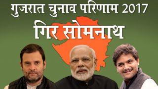 गुजरात चुनाव: गिर सोमनाथ जिले के सभी सीटों के नतीजे यहां देखें