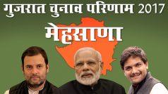 गुजरात चुनाव नतीजे LIVE: मेहसाणा जिले के सभी सीटों के नतीजे यहां देखें