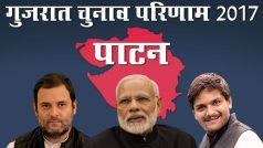 गुजरात चुनाव: पाटन जिले की तीन सीटों पर कांग्रेस का कब्जा, बीजेपी के खाते में सिर्फ 1 सीट