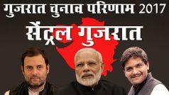 गुजरात चुनाव नतीजे LIVE: सेंट्रल गुजरात में होगा किसका दबदबा?