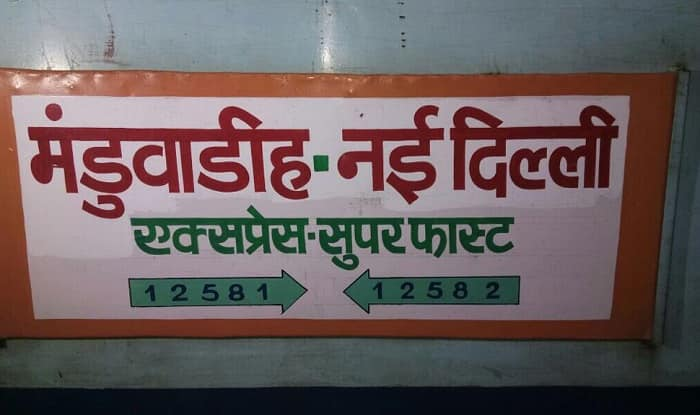 Six coaches of Manduadih Express derail in New Delhi, no casualty