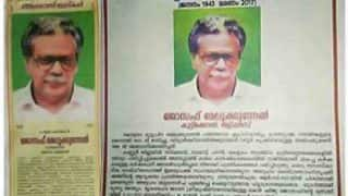 Kerala Police Detains Man Who Went Missing After Publishing Own Obituary