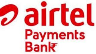 लोगों को बिना बताए एयरटेल पेमेंट बैंक ने जमा कर लिए 190 करोड़ रुपए