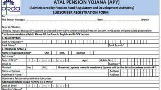 1 जनवरी से अटल पेंशन योजना के लिए मिलेगा नया आधार लिंकिंग फॉर्म