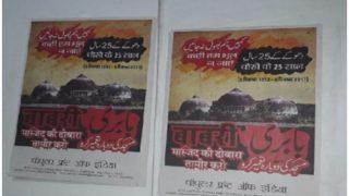 बाबरी विध्वंस की 25वीं बरसी, मेरठ में चिपकाए गए भड़काऊ पोस्टर
