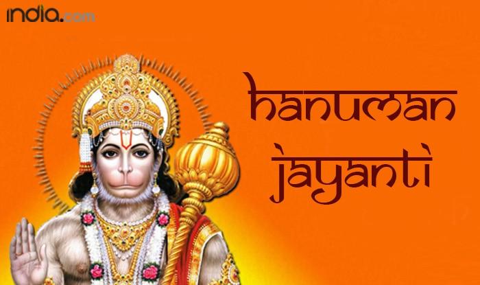 Hanuman Jayanti 2017: Tamil Nadu's Namakkal Anjaneyar Temple