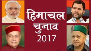 हिमाचल चुनाव नतीजे LIVE: BJP को पूर्ण बहुमत, CM कैंडिडेट धूमल हारे
