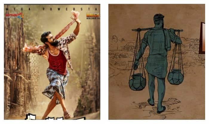 Ram Charan's Rangasthalam 1985 first look poster is here