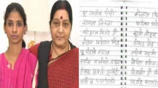 EAM Sushma Swaraj Posts Geeta's Diary Entries on Social Media, Makes an Appeal to Find Her Parents