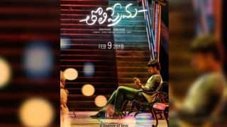 Tholi Prema Audio: S Thaman's Music For Varun Tej, Rashi Khanna's Film Gets Thumbs Up From Fans