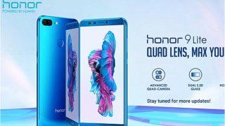 Honor के इस नए स्मार्टफोन में होंगे 4 कैमरे, एंड्राइड Oreo और भी कई शानदार फीचर्स