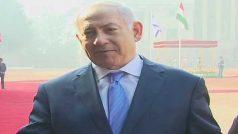 इजराइल के प्रधानमंत्री बेंजामिन नेतन्याहू को बड़ा झटका, भ्रष्टाचार के तीन मामलों में आरोप तय