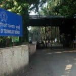 IIT-Bombay Ranks First And IISc Bengaluru Second in QS Ranking of India's Higher Education Institutions