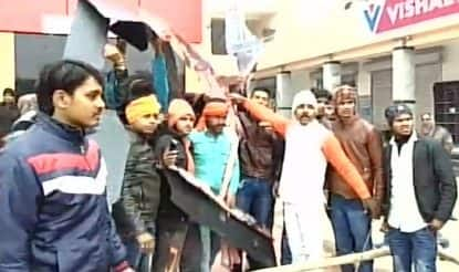 Rajput Karni Sena Vandalises Cinema Hall in Bihar's Muzaffarpur