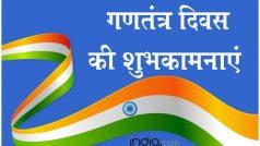 Republic Day 2021 Wishes Hindi & English:  'बस जियो वतन के नाम पर', पढ़ें देशभक्ति के वो संदेश जो रगों में भर देंगे जोश