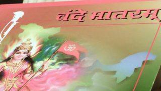 Uttar Pradesh: BJP, BSP Ward Councillors Clash Over Vande Mataram in Meerut