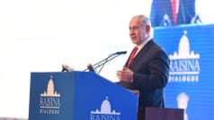 अंतरराष्ट्रीय व्यवस्था को अशांत कर सकता है इस्लामी कट्टरवाद : नेतन्याहू