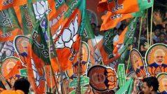 मेघालय, त्रिपुरा और नगालैंड में बजा चुनाव का बिगुल, बीजेपी के कितने चांस?